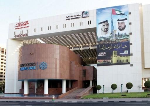 بلدية دبي تحظر استخدام الورد الطبيعي