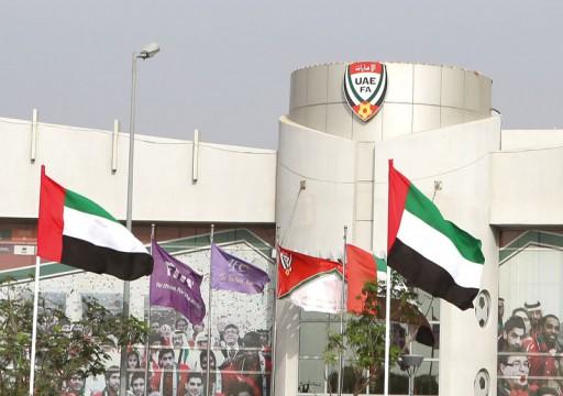 معاقبة لاعبي الفجيرة لمحاولاتهما الاعتداء على حكم مباراة الفريق ضد الشارقة