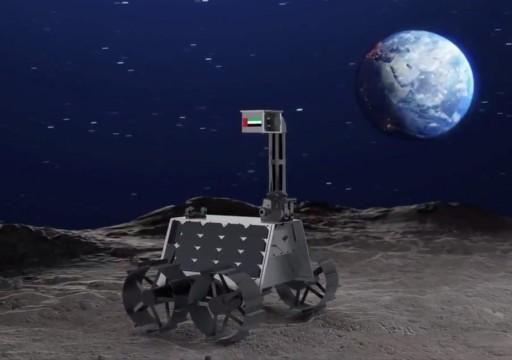 """اتفاق بين الإمارات و""""آي سبيس"""" اليابانية لإرسال مركبة للقمر"""