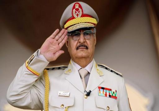 صحيفة بريطانية: روسيا تسعى لنشر الاضطرابات في ليبيا عبر مليشياتها
