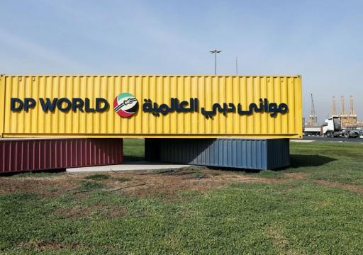 موانئ دبي اتوقع مذكرة تفاهم لتطوير منطقة اقتصادية حرة في ناميبيا