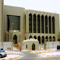 المصرف المركزي يرفع أسعار الفائدة المطبقة على شهادات الإيداع