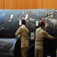 السعودية تعترض صاروخا حوثيا أطلق باتجاه نجران