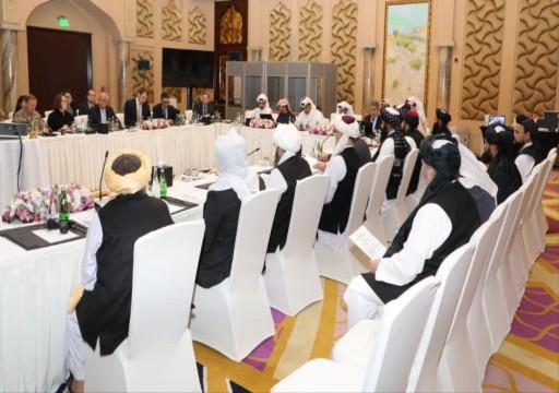 بوساطة قطرية.. واشنطن تعلن التوصل لاتفاق مع حركة طالبان الأفغانية