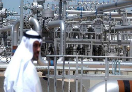 الإمارات والكويت والسعودية تسجل أكبر انخفاض في إنتاج النفط