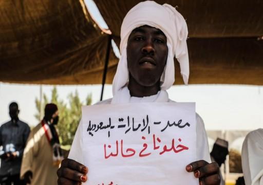 وول ستريت جورنال: الإمارات والسعودية تتحكمان بمستقبل السودان