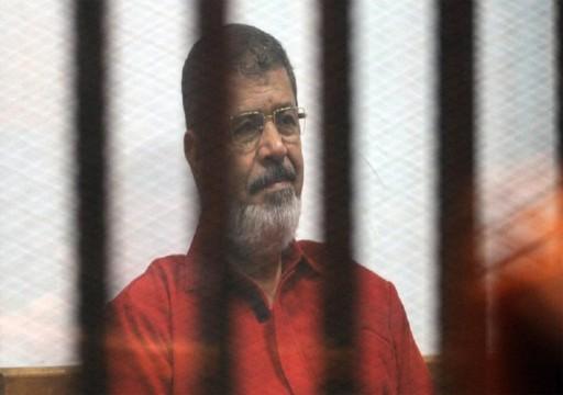 تحقيق أممي: نظام السجون في مصر مسؤول عن استشهاد الرئيس مرسي