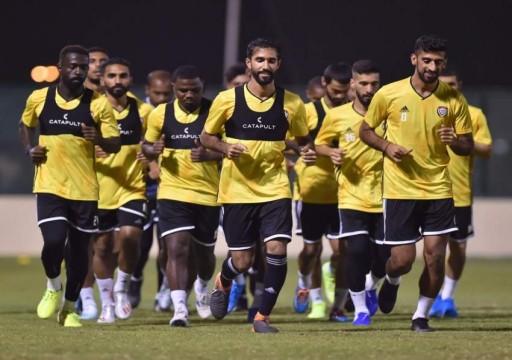 """""""الأبيض"""" يؤدي أولى حصصه التدريبية استعداداً لـ """"خليجي 24"""" في قطر"""