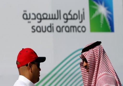أرامكو تخطط للاجتماع مع مستثمرين في دبي وأبوظبي