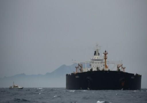 إطلاق سراح طاقم ناقلة النفط الإيرانية المحتجزة في جبل طارق