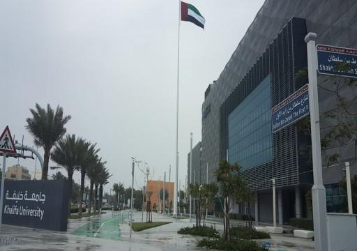 الأرصاد: فرص لسقوط أمطار خلال شهر رمضان