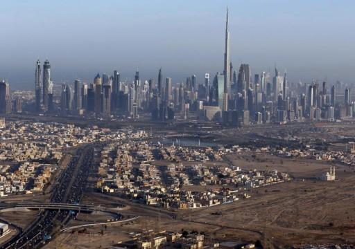 ديون دبي تقود إلى أبطأ نمو للإمارة منذ 10 سنوات