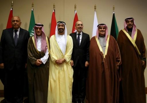 اجتماع الأردن يختتم بصورة مشتركة لوزراء ست دول عربية