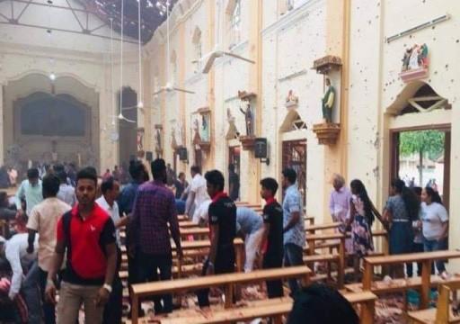 الخارجية تؤكد سلامة مواطني الدولة في سريلانكا