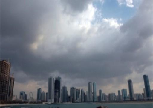 الأرصاد: طقس غائم من اليوم وحتى الاثنين مع احتمال سقوط أمطار