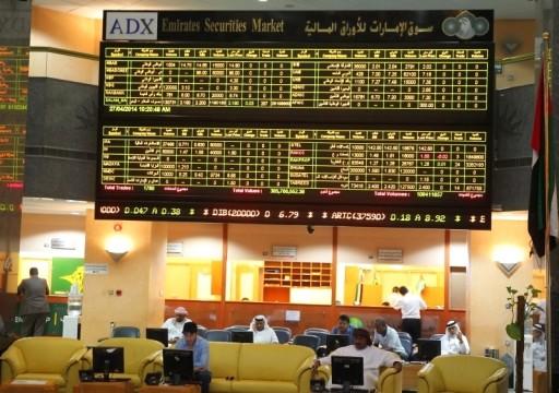 هبوط معظم أسواق الأسهم الخليجية ودبي وأبوظبي في المقدمة