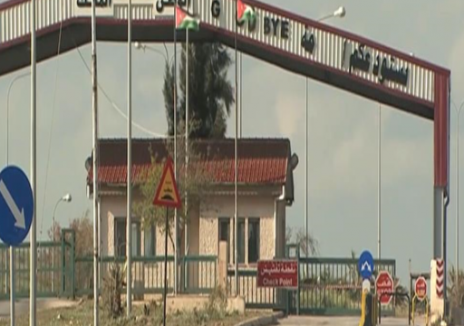 الحياة تعود إلى معبر نصيب بين الأردن وسوريا