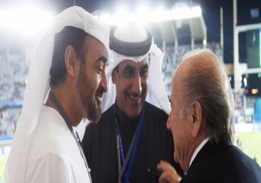 """انسحاب """"الرميثي"""" من رئاسة اتحاد الكرة الآسيوي"""