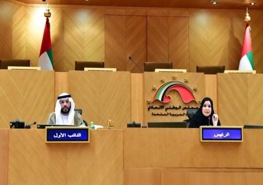 الوطني يوصي بإجازة الجمع بين معاشين.. وتعديل قانون تنظيم مهنة المحاماة