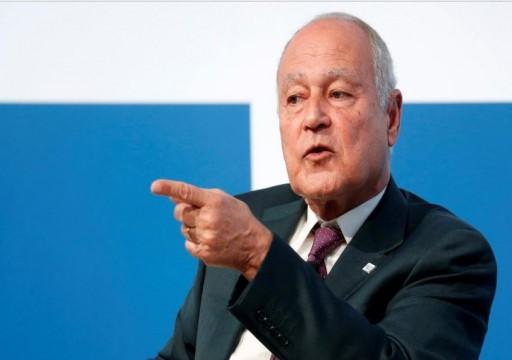 الجامعة العربية: خطة نتنياهو لضم أجزاء من الضفة الغربية عدوان
