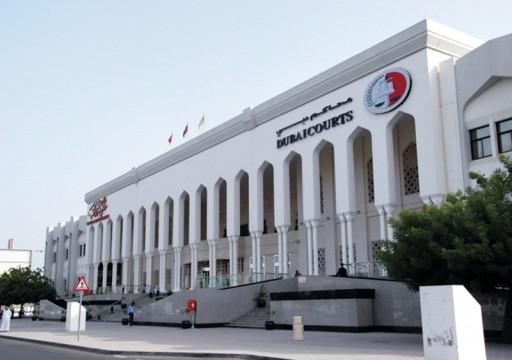 نيابة دبي تطالب بإعدام لبناني قتل صديقته في شقتها