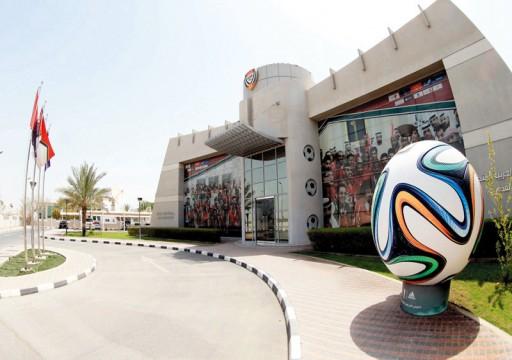 اتحاد الكرة يبقي على لوائح الأجانب في كأس رئيس الدولة