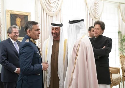 محمد بن زايد: الإمارات تولي أهمية بالغة للتنمية والسلم الدولي