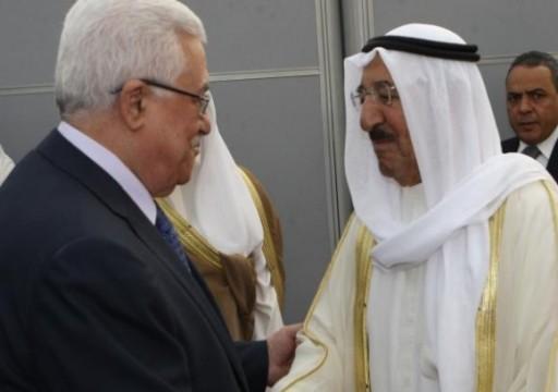 أمير الكويت والرئيس الفلسطينى يبحثان دعم مسيرة العمل العربى المشترك