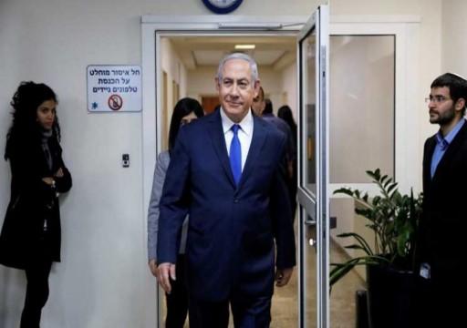 قرار وشيك للنائب العام الإسرائيلي ضد نتنياهو في قضايا فساد