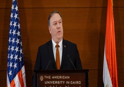 الكويت تعلن عن زيارة مرتقبة لوزير الخارجية الأمريكي خلال أيام
