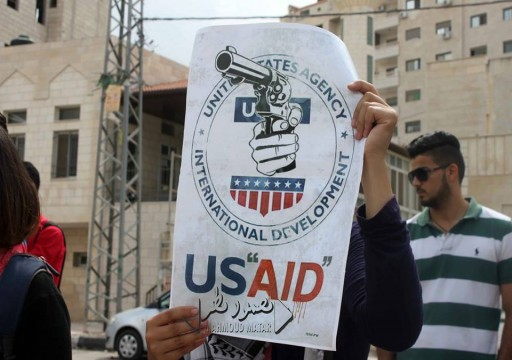 بعد الأونروا.. واشنطن توقف مساعدات الوكالة الأمريكية للتنمية بالضفة وغزة