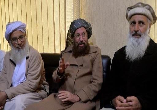 طالبان تلغى محادثات السلام المقبلة مع مسؤولين أمريكيين في قطر