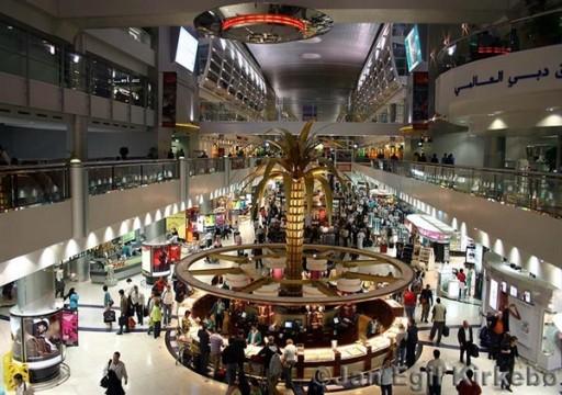 ارتفاع عدد مسافري مطار دبي 2.1% في أكتوبر