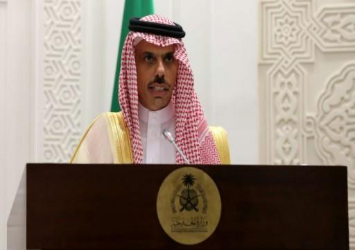 وزير خارجية السعودية يناقش المحادثات النووية الإيرانية مع مبعوث أوروبي
