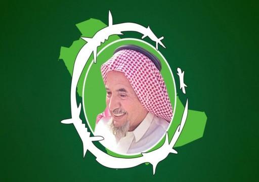 لأول مرة بالسجون السعودية.. معتقلو الرأي يضربون عن الطعام