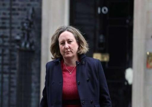 بريطانيا تتطلع إلى إبرام اتفاق تجاري مع دول الخليج