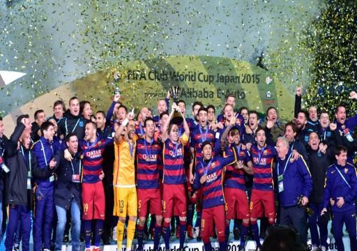 برشلونة الإسباني بطلًا لمونديال الأندية للمرة الخامسة