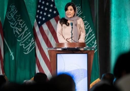 توبيخ أمريكي للسفيرة السعودية على خلفية حرب أسعار النفط