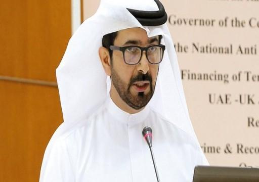 المصرف المركزي: لا تأثير على الاقتصاد الإماراتي من عقوبات إيران
