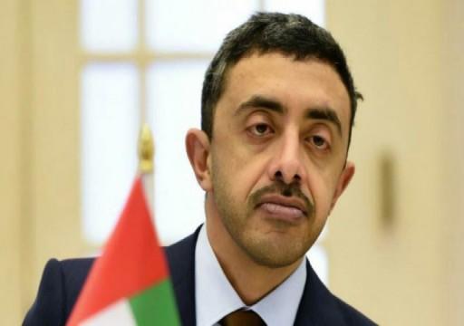 عبدالله بن زايد يشيد بقرارات الملك سلمان في جريمة اغتيال خاشقجي
