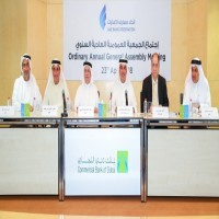 «عمومية» اتحاد مصارف الإمارات تعتمد خطة عمل 2018