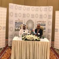 الإمارات تعلن عن المجلس العالمي للأقليات المسلمة
