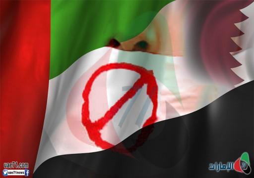 لا تسامح مع الرأي.. أبوظبي تلاحق نشطاء عربا بالتهجير والاعتقالات