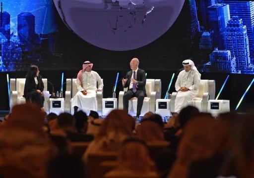 السعودية توقع اتفاقات بقيمة 15 مليار دولار في مؤتمر استثمار