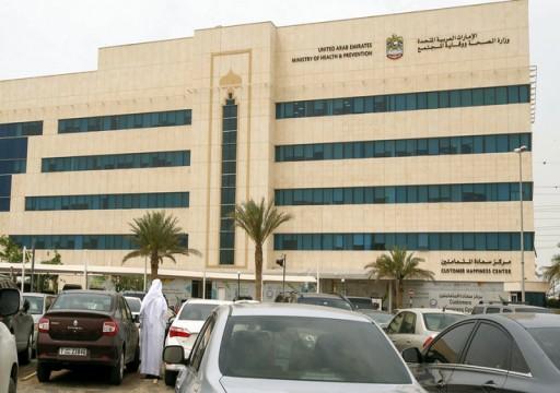 ارتفاع عدد الإصابات بفيروس كورونا في الدولة إلى 11 حالة