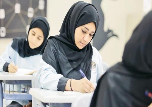 التربية تشكّل 7 لجان و63 عضواً للإشراف على امتحانات مدارس دبي