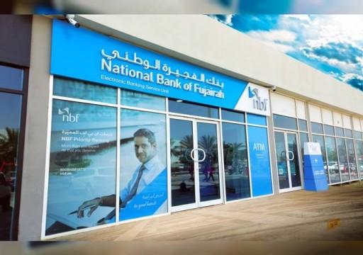 «الفجيرة الوطني»: تجـارة الألماس في الإمارات تحقــق نمواً جيداً