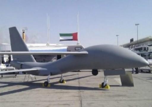 قائد عسكري تابع لحفتر يقرّ بمشاركة طائرات إماراتية في هجوم غريان