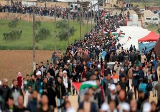 الفلسطينيون يحشدون لجمعة المسيرة مستمرة