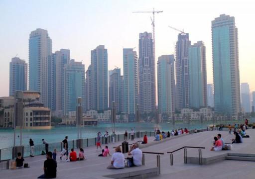 تقرير: تراجع مبيعات العقار في السعودية والإمارات ونمو في الكويت